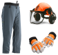 HOME PPE KIT