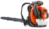 580BTS II BACKPACK BLOWER